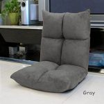 Simple but comfy seat in gray