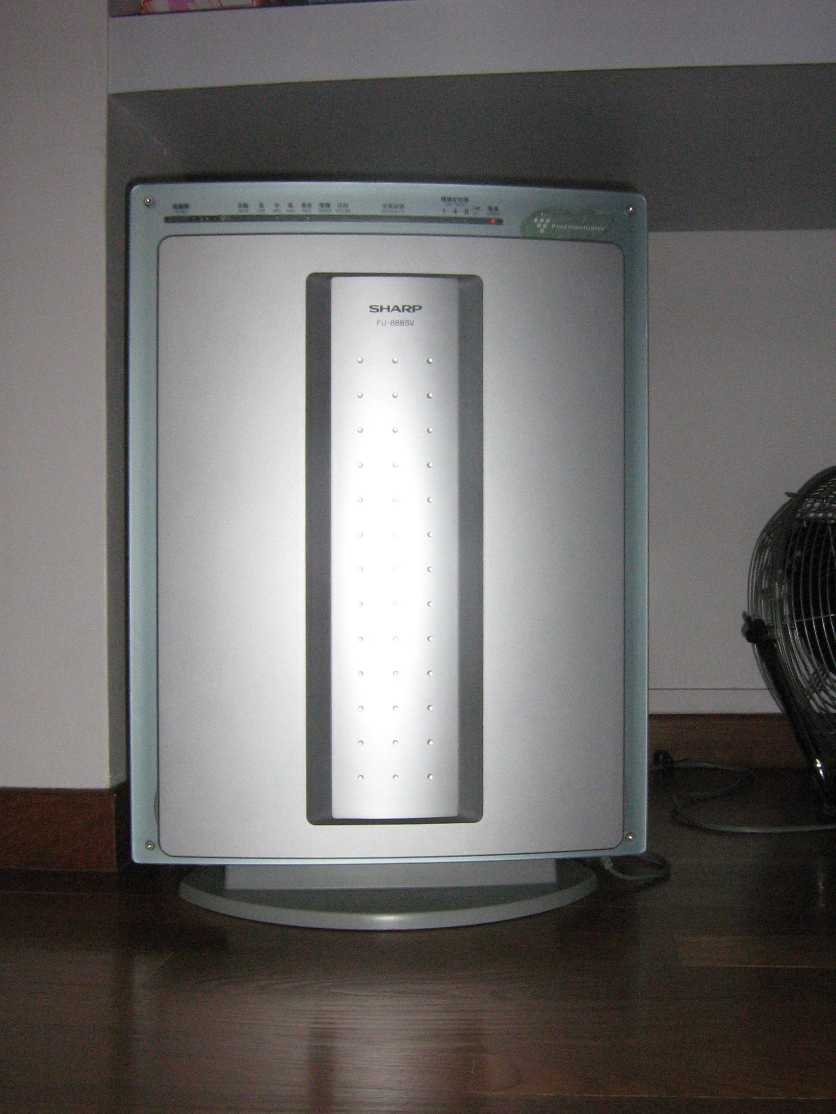 air purifier smoke