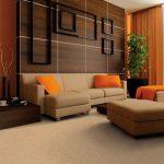 carpet sofas pillows table vase curtain