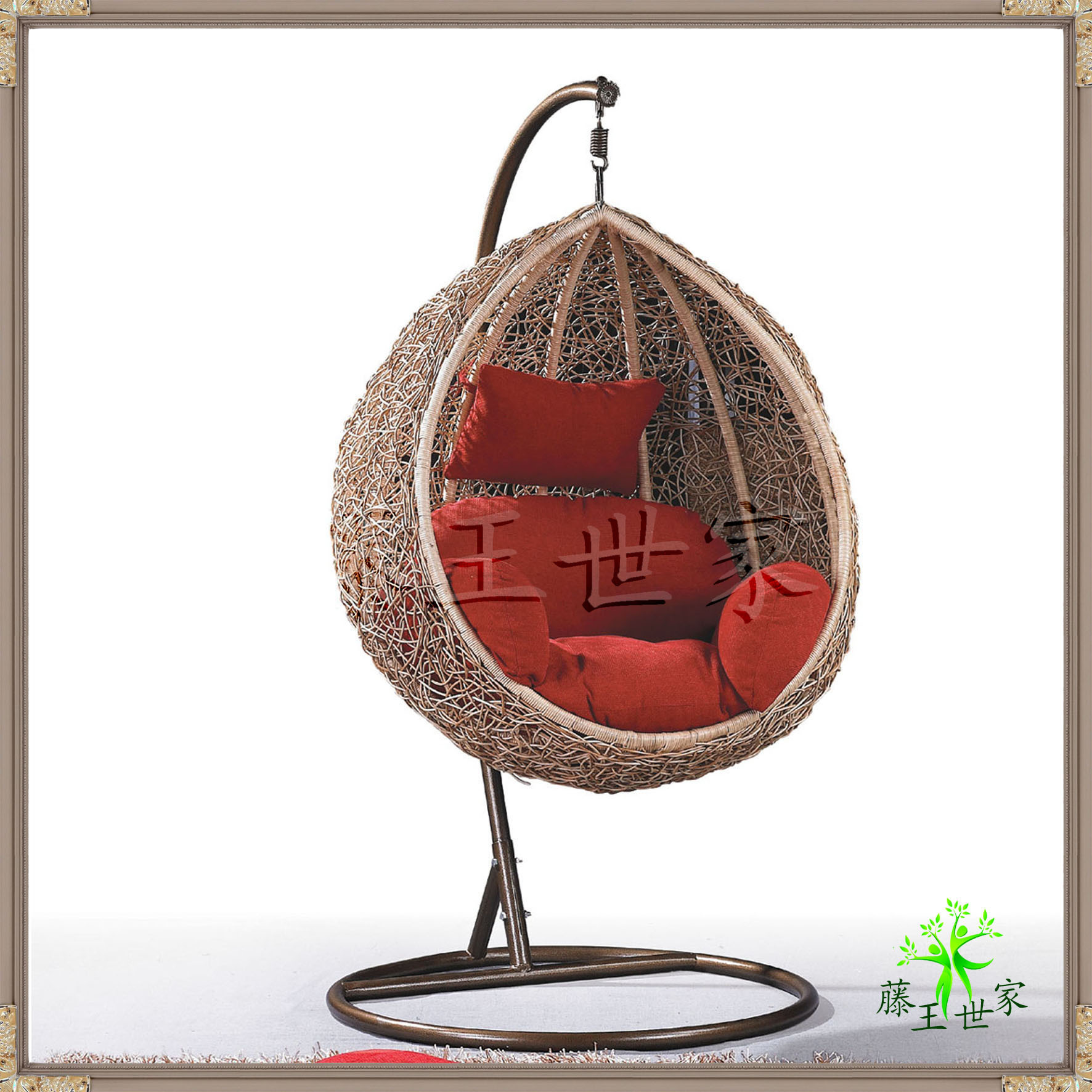 rattan chair with orange pillows
