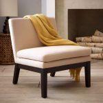 Contemporary White Slipper Chair With Dark Woooden Legs
