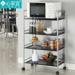 Metal Grey Microwave Stand Ikea With Rack And Shelf