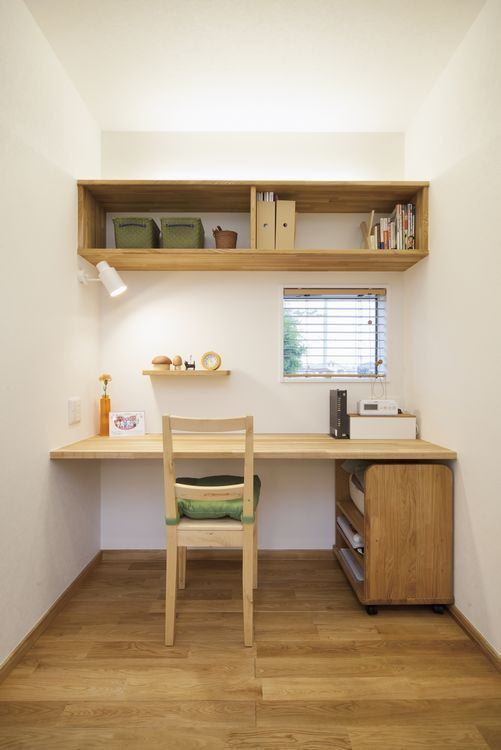 rustic minimalist home office idea wall mounted wood working desk with under shelving floating shelf made of wood wood floors crisp white walls