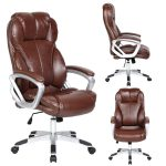 High Back Executive PU Leather Ergonomic Chair O10 brown high back leather office chair