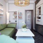 Small Modern Living Room Furniture Arrangement