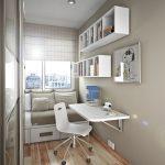 Small Bedroom Desks Under The Shelves In Grey Bedroom