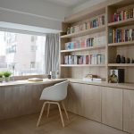 Modern And Clean Line Workspace Light Wood Floors Light Wood Bookshelves And Cabinets Midcentury Modern Chair In White Built In Working Desk